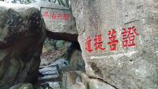 普陀山西天景区-普陀山-Yun_韻