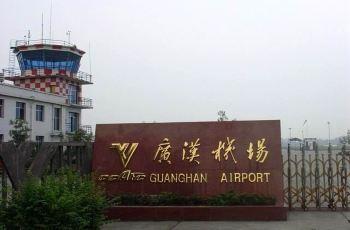 中国民航专科怎么样_广汉那个中国民航飞行学院的老师待遇怎么样呢?是一般的比如