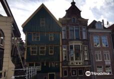 Het Huis Met De Kogel Uit 1557-阿尔克马尔