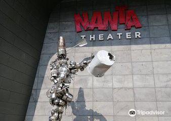 韓國超人氣公演-濟州