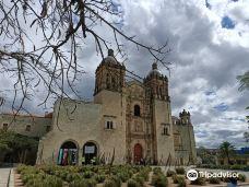 Templo de Santo Domingo de Guzman-瓦哈卡德华雷斯
